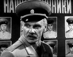 Георгий Юматов в фильме «Офицеры»