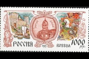 Памятник Дмитрию Донскому перед Маринкиной башней Коломенского Кремля (Фото: wikipedia.org)