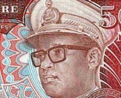 Изображение Мобуту на банкноте Конго