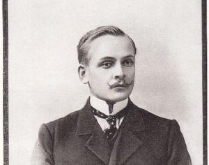 Янка Купала (Иван Луцевич)