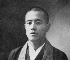 Кодзуи Отани