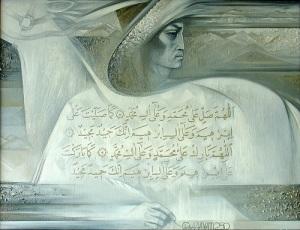Доклад на тему салават юлаев 4847