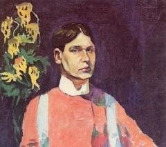 Аристарх Лентулов (Автопортрет)