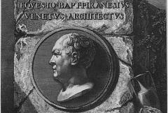 Портрет Пиранези 1756 года