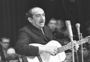 Александр Аркадьевич Галич