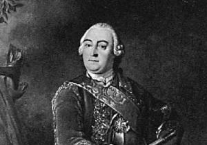 Степан Фёдорович Апраксин