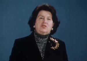 Наталия Ильинична Сац