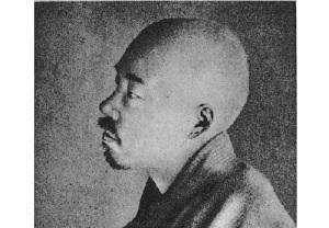Масаока Сики