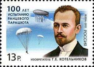 Глеб Евгеньевич Котельников