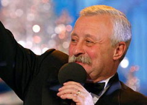 Леонид Аркадьевич Якубович