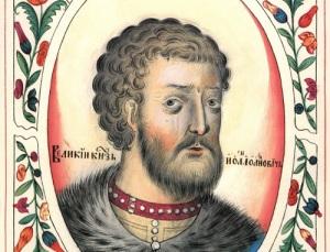 Иван II Иванович Красный