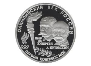 Алексей Дмитриевич Бутовский