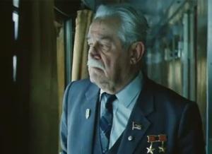 Алексей Федорович Федоров