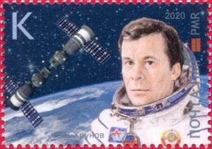 Евгений Васильевич Хрунов