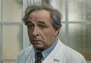 Евгений Алексеевич Лебедев