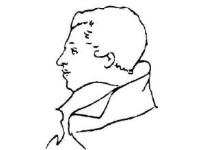 Памятник М.П. Бестужеву-Рюмину в Кудрёшках