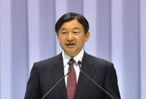 Император Японии Нарухито