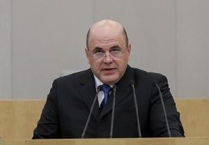 Михаил Мишустин (Фото: duma.gov.ru)