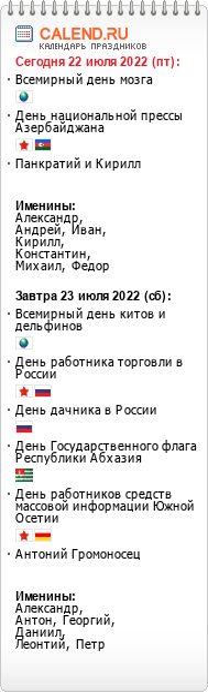 оПЮГДМХЙХ ЯЕЦНДМЪ
