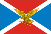 Флаг Ессентуки