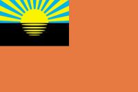 Шахтерск