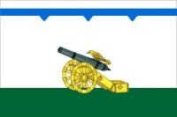 Флаг Вязьмы