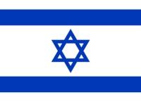 Города Израиля