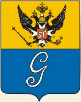 Герб Гатчины