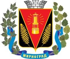 Мирноград