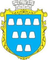 Дрогобыч