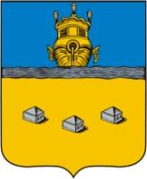 Солигалич