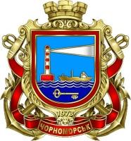 Черноморск