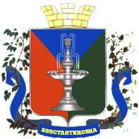 Константиновка