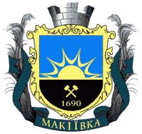 футбольные гербы фото