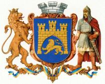 Львов