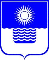 Геленджик — Википедия