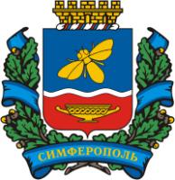 Герб Николаева