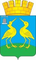 герб Кирсанова