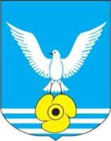Герб города Большой Камень