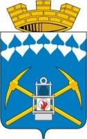 Герб Белово