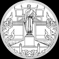 Накхонратчасима