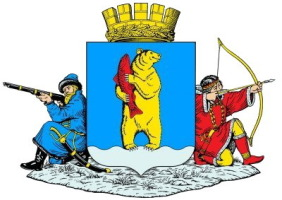 Анадырь