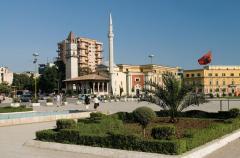 Праздники Албании