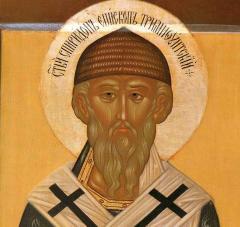 День памяти святителя Спиридона Тримифунтского, чудотворца