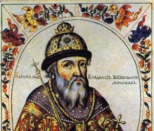 На Киевский Великокняжеский престол вступил Владимир Мономах